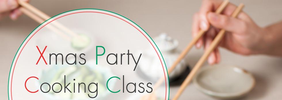 Gyoza Xmas Party Cooking Class