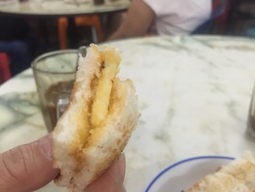 Best Butter Coffee (Kopi Gu Yu)  Heap Seng Leong Kopi Gu Yu