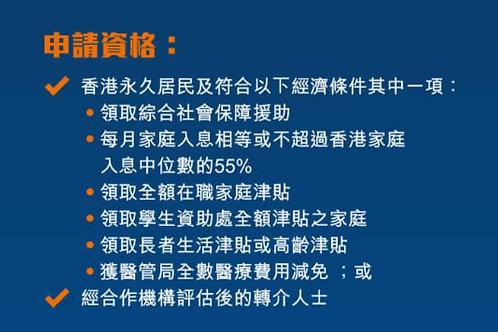 HKBN24個月免費寬頻上網服務
