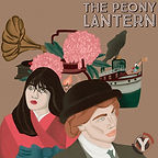 Peony Lantern - Online - 1000px.jpg