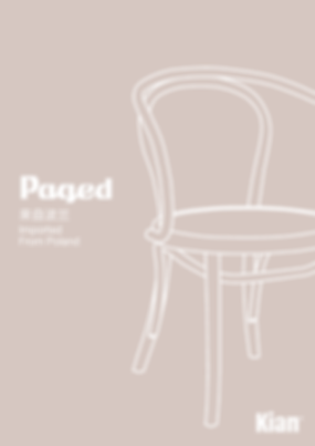 Paged Concept - Bilingual - 16-10-19 -Co