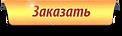 автоматические ворота Краснодар