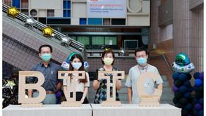 【特色辦學】臺北市北投科技中心揭牌開幕  多元創新 X 科技北投