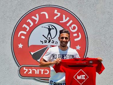 אחמד דראושה הצטרף לרעננה בליגת העל