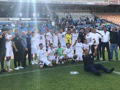 היסטוריה בנצרת: קבוצת הנערים העפילה לגמר גביע המדינה