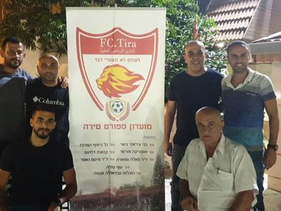 עומר אלעל חתם במ.ס טירה