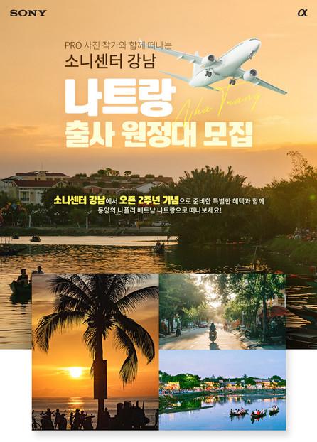 KakaoTalk_Photo_2020-12-01-23-05-39.jpg