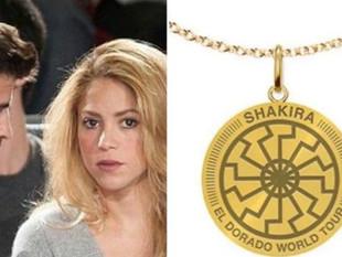 Shakira retira polémico collar de su tienda en línea