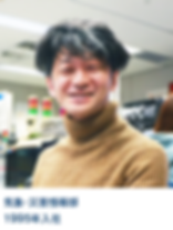 気象・災害情報部01_button.png