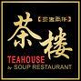 Teahouse square.jpg