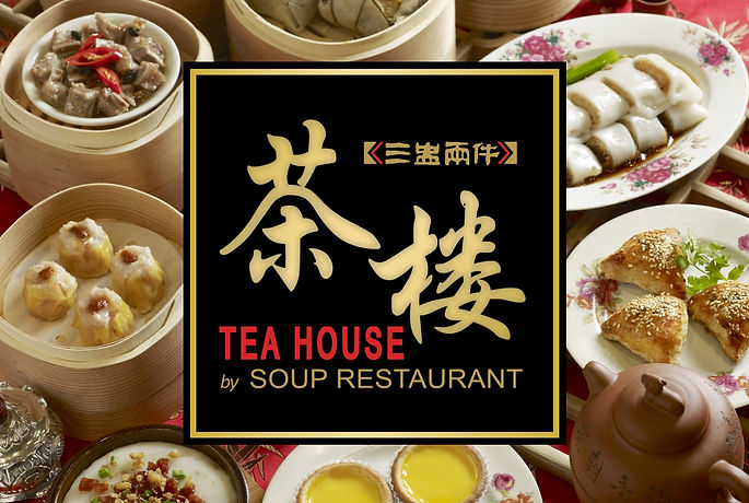 Teahouse cover image.jpg