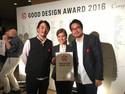 Good Design賞受賞!