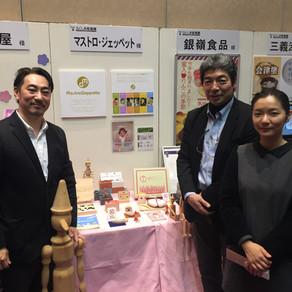 ふくしま産業賞「金賞受賞」