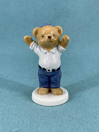 Nr: 2005 - Serien Teddybjørne Victor Bing og Grøndahl B&G