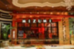 ラスベガス 和食レストラン情報 ミズミ ウィン