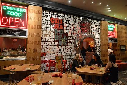 ラスベガス 中華レストラン情報 チャイナポブラノ 中華 メキシカン コスモポリタン