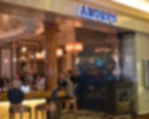 ラスベガス フレンチレストラン情報 アンドレーズ モンテカルロ