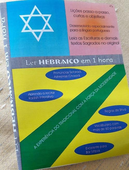 Ler Hebraico em 1 hora