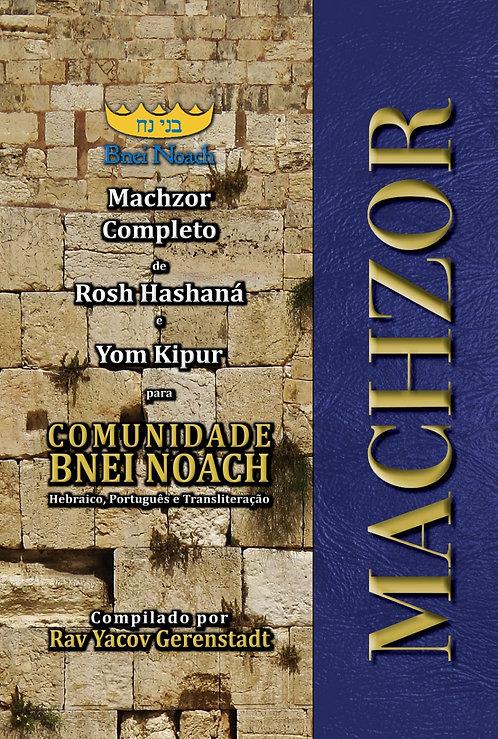 Machzor Completo com rezas para Rosh Hashaná e Yom Kipur