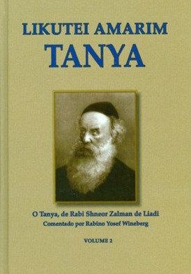 Likutei Amarim Tanya (vol. 2)