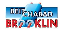 logo-Chabad-Brooklin-1_edited.png