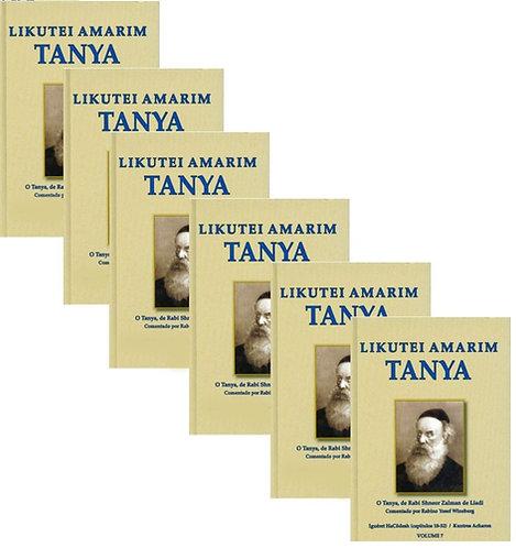 Likutei Amarim Tanya  - 6 volumes