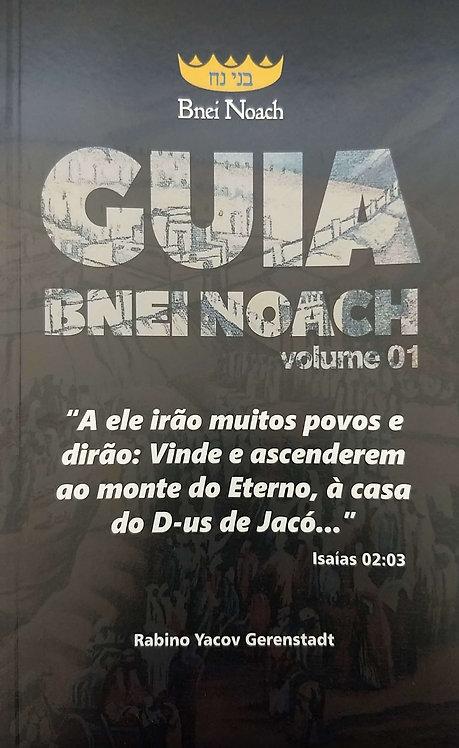 Guia Bnei Noach