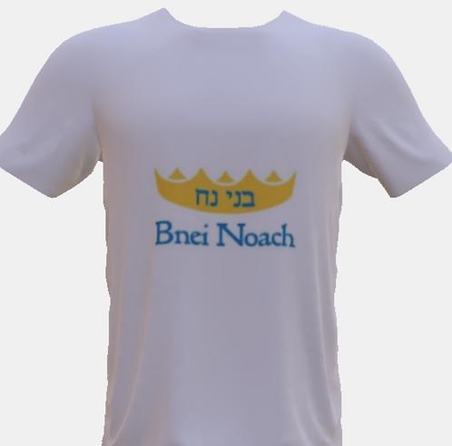 Camiseta Bnei Noach