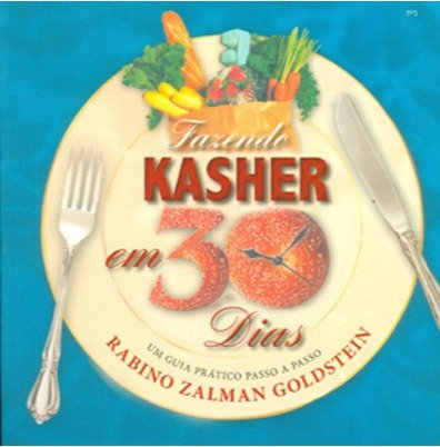 Fazendo Kasher em 30 Dias