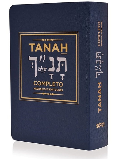 Tanah Completo