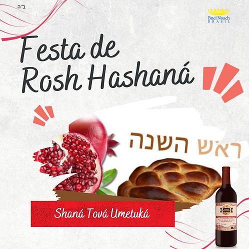 Ingresso festa de Rosh Hashaná