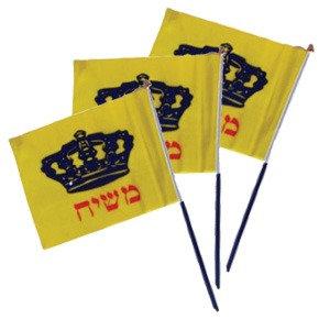 Bandeirinha do Mashiach
