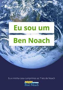 Verde e Azul Planeta Terra Dia Cartaz.pn