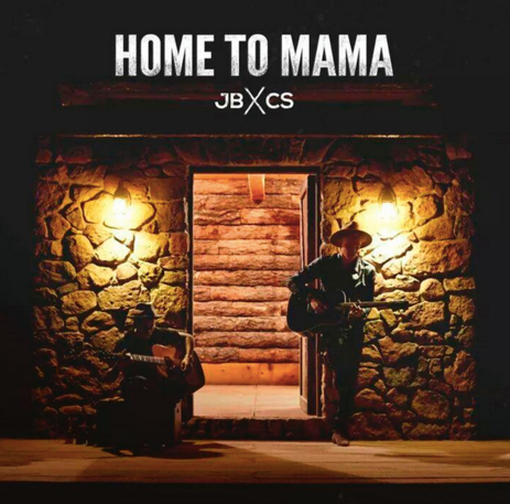 Justin Bieber - Home To Mama Ft Cody Simpson