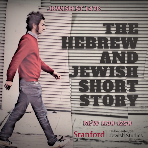 The Hebrew and Jewish Short Story