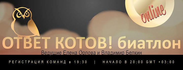 Обложка Биатлон online no date.jpg
