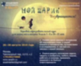 2019 Энциклопедиум Москва август.jpg