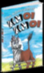 KhoiKhoi_3DCvr_857V.png