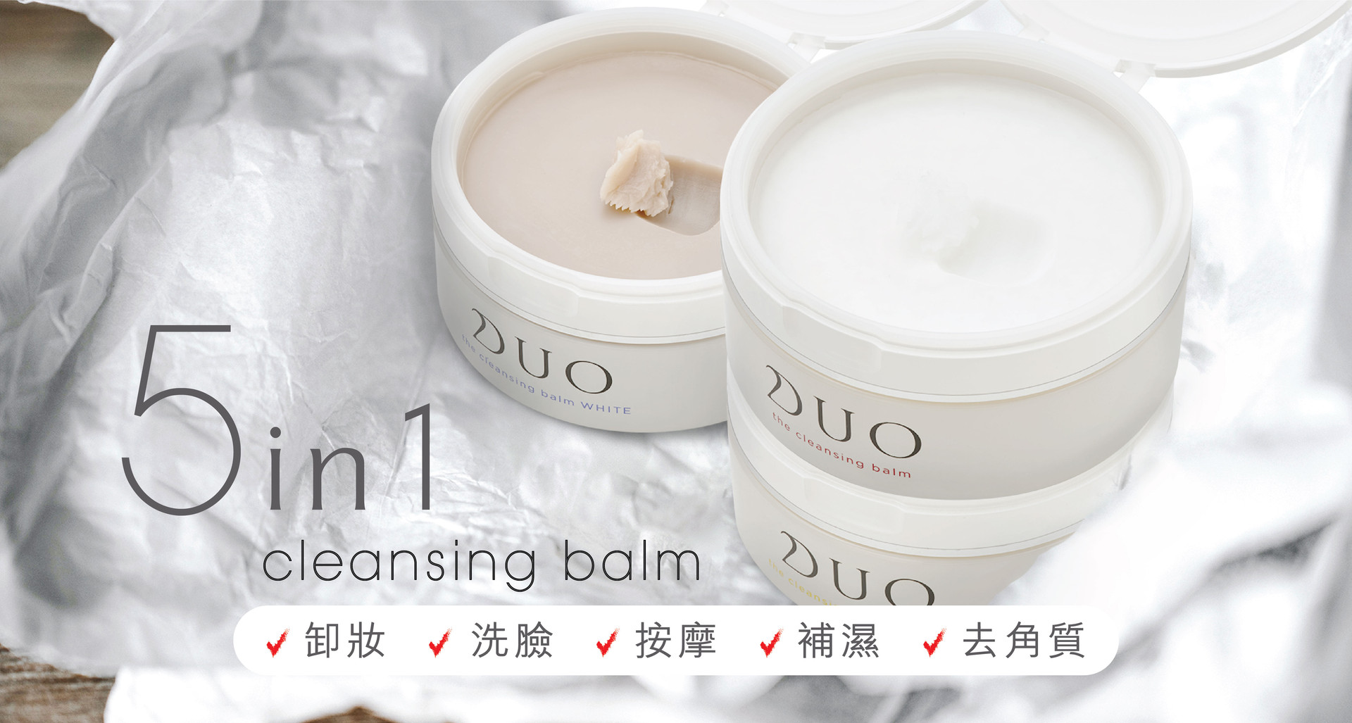DUO-- 2020-0417-website product info-01.