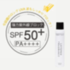 LAYERED FRAGRANCE-- 2019-0617- UV spray