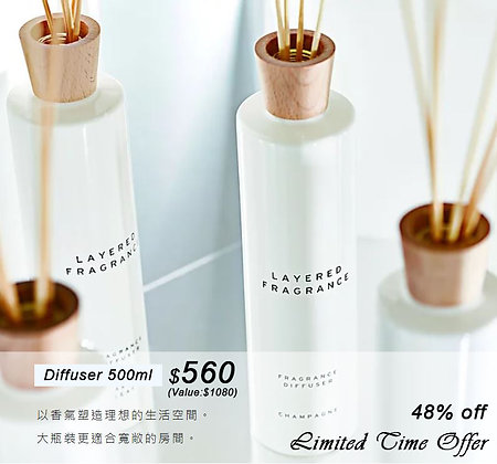 Diffuser 500ml - Special Price