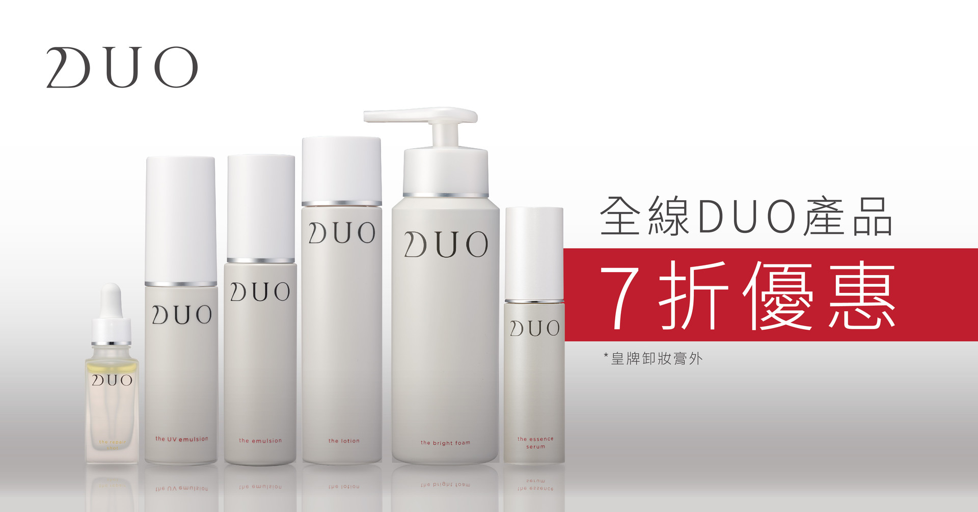 DUO-- 2020-0227- facebook-01.jpg