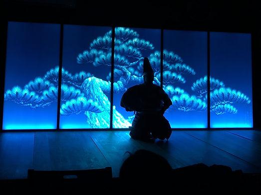 ゆるかわふう,大藏彌太郎,影向の松,スタイロフォーム,湯河原,現代アート