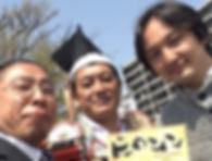 狂言師大藏彌太郎氏(左)、冨田幸宏湯河原町長(中)と。土肥実平武者行列にて。