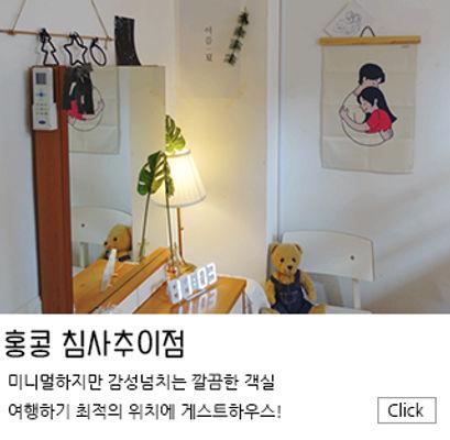 main_홍콩01.jpg