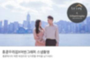 main_홍콩02.jpg