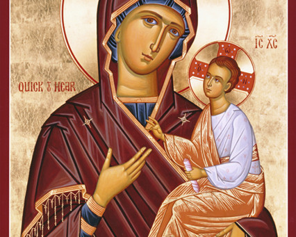 Commemoration of Mart Mariam the Blessed Virgin ♱ Sixth Sunday of Resurrection