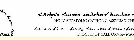 Schedule of 2020 Christmas Liturgical Services ♱ Mar Zaia Parish