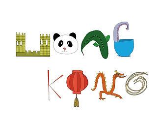 hongkong_Annalinn.jpg