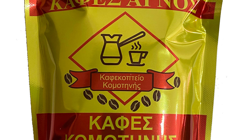 Kolombiya Supremo  200gr Çekirdek kahve 4/5 kavrum